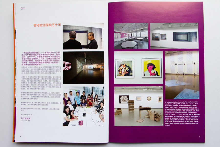 GI50 Book Design by laiyan Projects Limited