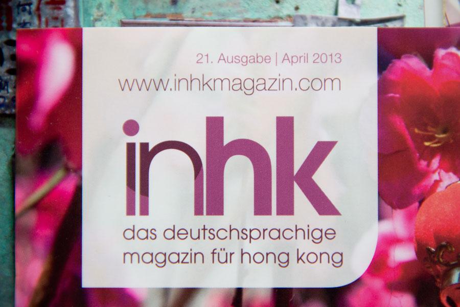 inHK_03