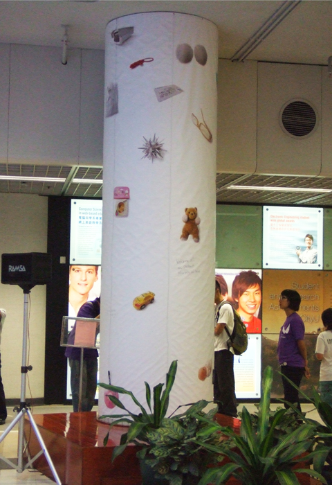 Banner Design for Yuk King Tan 1