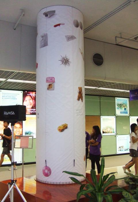 Banner Design for Yuk King Tan 2