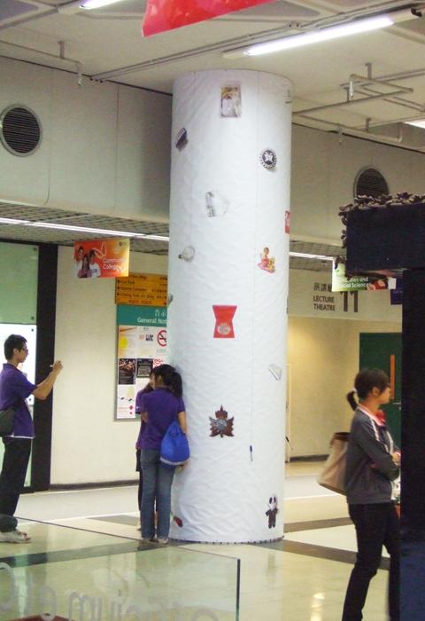 Banner Design for Yuk King Tan 4
