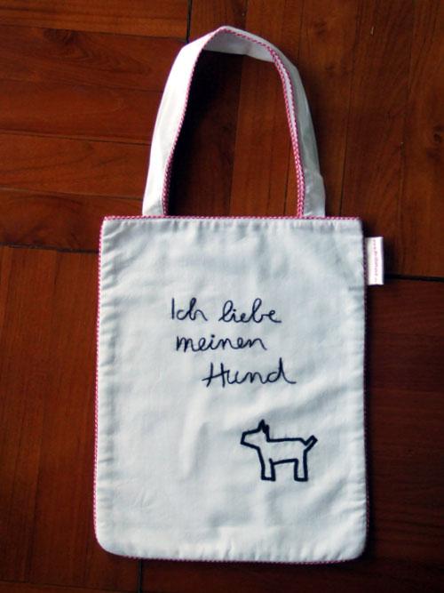 Bag_all