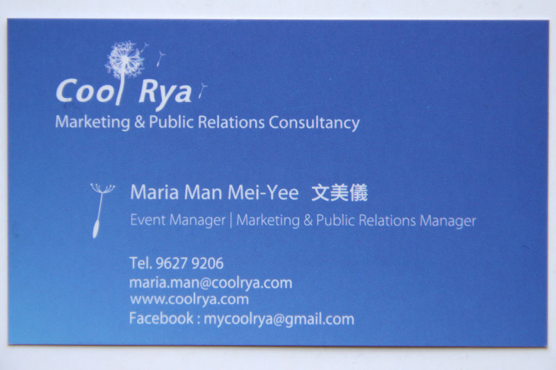 laiyan Projects Ltd. Cool Rya