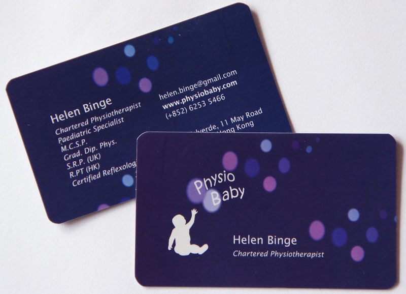 PhysioBaby by laiyan Projects 2012