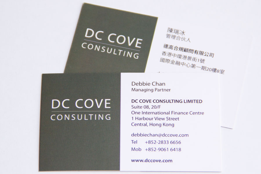 DC Cove - Design by laiyan Projects Limited
